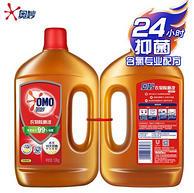 OMO 奥妙 衣物除菌液 1.8kgx2瓶 22.8元