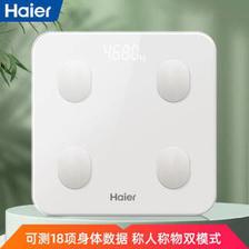 海尔(Haier) 体脂秤 智能电子秤人体秤家用体重秤高精准18项身体数据平衡