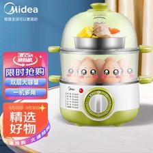美的(Midea) SYH18-2A 蒸蛋器 109元