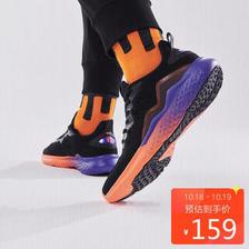 361° 672012242 男款运动跑鞋 148.55元