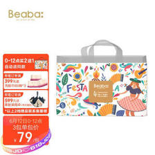 Beaba 碧芭宝贝 丛林狂想曲系列 拉拉裤 L36片 67.83元(需买6件,共407元)