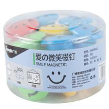 GuangBo 广博 WX9043 白板磁铁 30mm 30只装 9.5元(需买5件,拍下立减,共47.5元)