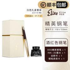 百乐(PILOT) FES-1000G Elite95s 14K复刻限量款钢笔 F尖礼盒装 含墨水  券后592.4
