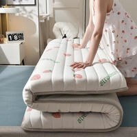 黛恒严选 乳胶床垫 90*190*5cm ¥114