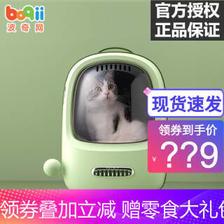 PETKIT 小佩 透明透气新风系统猫包 绿色  券后189元