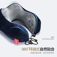 Supfire 神火 UXZ U型枕护颈枕记忆棉靠枕 ¥18.9