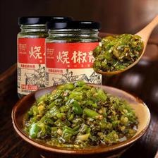 PLUS会员:EATING 依田 烧椒酱230g*2瓶 9.9元(需买2件,共19.8元)