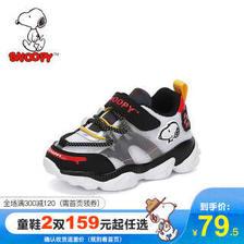 史努比(SNOOPY) 儿童运动鞋  券后65元包邮