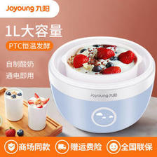 九阳(Joyoung)酸奶机全自动1L  券后79元