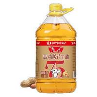 luhua 鲁花 食用油 5S压榨一级 高油酸花生油 3.09L ¥74.91