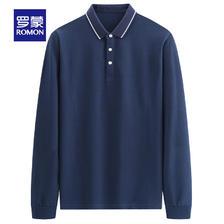 ROMON 罗蒙 S6T093802 男士Polo衫 77元包邮