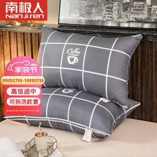 南极人(Nan ji ren) Nanjiren 枕芯家纺 印花羽丝绒枕头 高弹力酒店舒适枕头芯