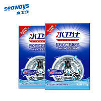 seaways 水卫仕 洗衣机槽清洗剂 375g*2盒 ¥15.64