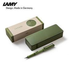 399元 凌美(LAMY) 狩猎系列 VT4101-SA-F 钢笔 0.7mm
