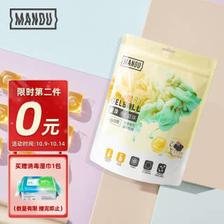 Mandu 蔓珠 澳洲精油洗衣凝珠 30颗/袋 微馨橙花 母婴适用 温和低敏 10元(需