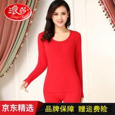 Langsha 浪莎 女士保暖内衣套装 浅紫 19.5元(需买2件,共39元,需用券)