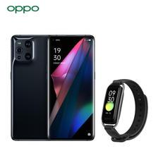 9日10点:OPPO Find X3 8+128GB 手环时尚版套装版 4598元