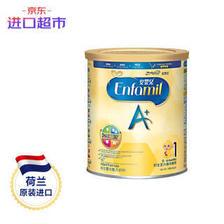 进口超市 荷兰原装进口 美赞臣(MeadJohnson) 婴幼儿奶粉优量DHA 港版安婴儿A+ 1