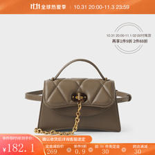 CHARLES & KEITH CK2-80781373 女士斜挎包 ¥182.1