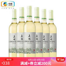 GREATWALL 长城葡萄酒 长城(GreatWall)红酒 宁夏产区贵人香干白葡萄酒 整箱装
