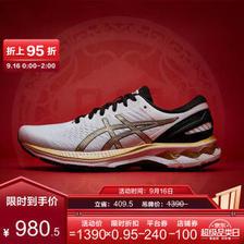 亚瑟士(ASICS) Gel-Kayano 27 新年限定 男子跑鞋 1011B174-100 白色/黑色/金属金 39