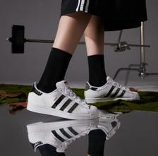 20日20点!adidas 阿迪达斯 SUPERSTAR W 女士板鞋 ¥269.1
