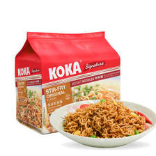 KOKA 可口 方便面 原味干捞快熟泡面 85g*5 新加坡进口 13.86元(需买8件,共110.