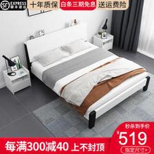 喜视美 实木床双人 1.5m 589元