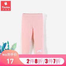 TINSINO 纤丝鸟 女童打底裤夏薄款 3条装 17.93元(需买5件,共89.65元,需用券