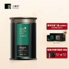 小罐茶 多泡装 清香型铁观音茶叶礼盒 清香型铁观音单罐50g 149元(包邮)