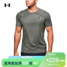 安德玛(UNDER ARMOUR) RUSH 1351559 男装短袖T恤 214元(需买2件,共428元)