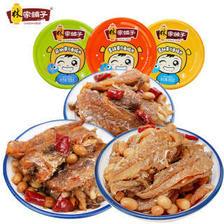 林家铺子 香酥 香辣 藤椒黄花鱼荟萃105g*8罐 即食下饭户外整箱装(至少两种