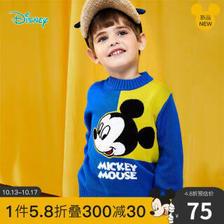 迪士尼(Disney) 男童上衣  券后45元包邮