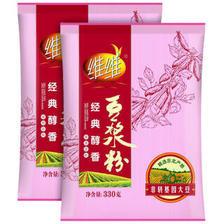 维维 早餐谷物 速溶即食经典醇香豆浆粉330g*2 24.9元