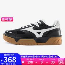 美津浓(Mizuno) CL EC 中性运动板鞋 D1GH202790 黑白 42.5  券后215.28元