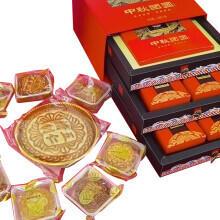 PLUS会员:御厨坊 中秋团圆月饼礼盒 1305g*3件 77.2元+运费(合25.7元/件)