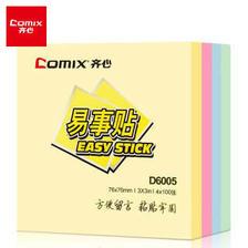 齐心(Comix)4色400张便利贴/便签纸/便签本/易事贴/百事贴(76x76mm) 办公文具 D6005