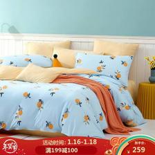 水星家纺出品百丽丝 四件套 超柔针织全棉套件 居家床上用品 橘子香水 1.5