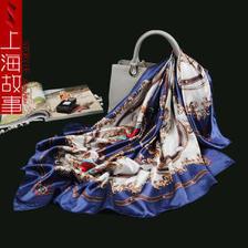 shanghai story 上海故事 仿丝大方巾2 女士丝巾 11.5元(需买4件,共46元,需用