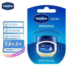 Vaseline 凡士林 经典修护润唇膏 经典原味 7g 17.8元(需买4件,共71.2元)
