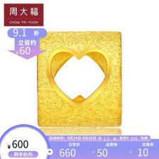 CHOW TAI FOOK 周大福 F189570 黄金转运珠吊坠 约1.2g  券后595.6元