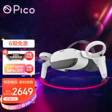 Pico 小鸟看看 Neo 3 128G 先锋版 VR一体机  券后2499元