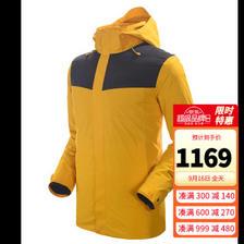 凯乐石(KAILAS) 冲锋衣男款秋冬新款户外防风保暖700蓬鹅绒内胆三合一外套