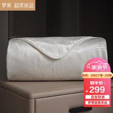 LUOLAI 罗莱家纺 丝绾提花抗菌夏被 150*215cm ¥299
