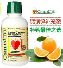 ChildLife 童年时光 钙镁锌婴儿成长营养液 474ml*4瓶 ¥370.38