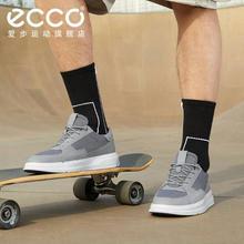 2021新款,ECCO 爱步 Soft X柔酷系列 男士网面运动鞋 420544 ¥516.94