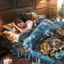 梦嘉欢 2021保暖牛奶绒床裙套件 1.5-1.8m(被套200*230cm)  券后133元