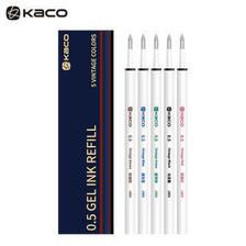 亚规笔芯中性笔芯0.5mm 按动签字笔替芯彩色黑色蓝色蓝黑笔芯 国风专用笔芯