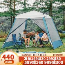 牧高笛(MOBI GARDEN) 天幕帐篷零动凉亭版户外5-8人全自动速开防晒野外露营