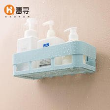 惠寻 免打孔浴室置物架 2个装 ¥6.63